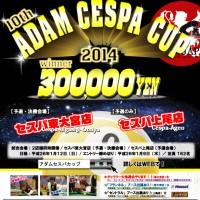 cespacup2014-A4(最終版)