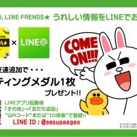 line_POP