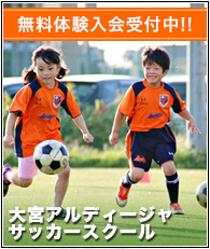 2014_school_taiken-210