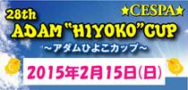 28th-hiyokocup-banner210