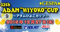 33th-hiyoko-banner210