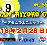 34th-hiyoko310