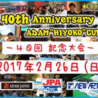 40th-hiyoko310