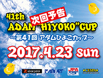 hiyoko41th-210