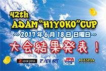 42th-hiyoko-kekka210