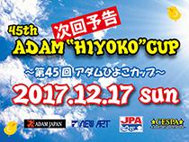 hiyoko-yokoku210