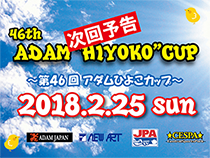 46th-yokoku210