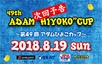 49th-banner210