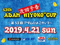 53th-hiyoko-210