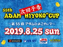 55th-hiyoko210