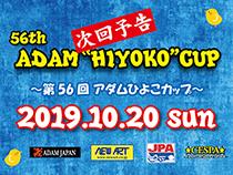 56th-hiyoko210