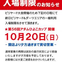 20191020-hiyoko
