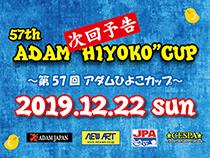 57th-hiyoko210