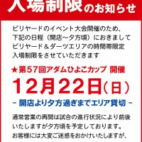 57th-hiyoko-info