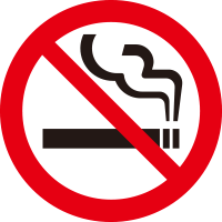 ico_no_smoking