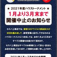 tournament-2021-01-03